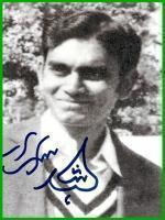 Shahid Israr