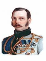 Abe Landa