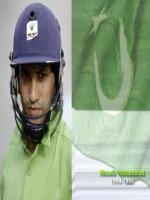 Shoaib Mohammad Wallpaper.jpg