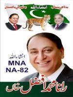 Rana Muhammad Afzal Khan Election Banner