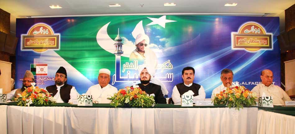 Sahibzada Muhammad Nazeer Sultan at saminar