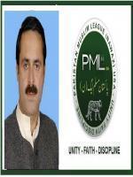 Muhammad Junaid Anwaar Chaudhry Banner