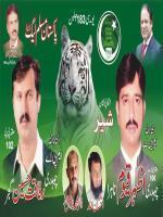 Azhar Qayyum Nahra in PML(N) Banner