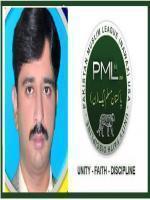 Azhar Qayyum Nahra banner
