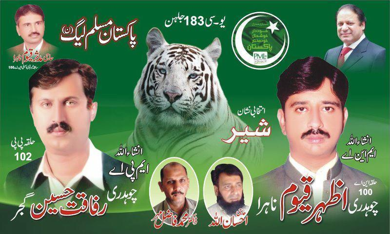 Ajk Pmln Songs - Free MP3 Download