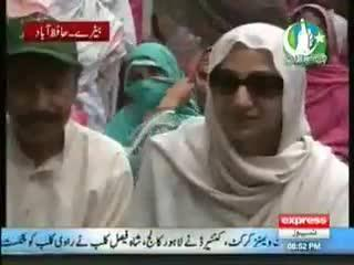 Saira Afzal Tarar durring elections