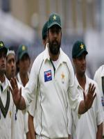 Inzamam-ul-Haq as Team Captain