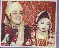 Inzamam-ul-Haq Marriage photo