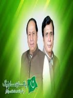 Ch. Pervaiz Ellahi with brother