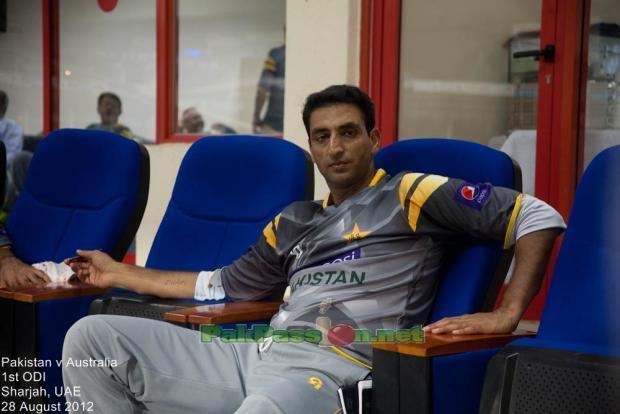 Mohammad Akram PAkistan Vs Australia ODI