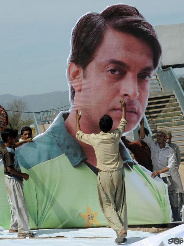 Shoaib Akhtar Fans