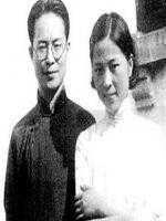 Congwen Shen