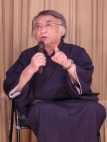 Oniroku Dan