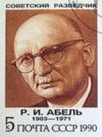 Rudolph E. Abel