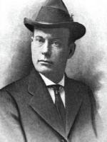 Joseph E. Aiken