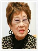 Harue Akagi