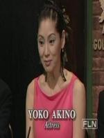 Yôko Akino