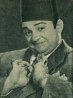 Abdel Fatah Al Kasri