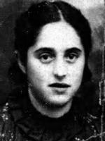 Frieda Altman