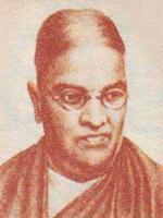 Rama Bai