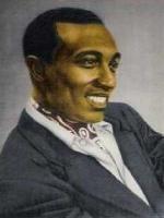 Reginald Beane