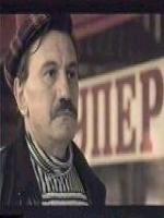 Dragomir 'Gidra' Bojanic