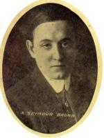 A. Seymour Brown