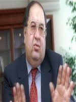 Alisher Usmanov HD Photo