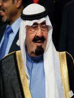 Abdullah bin Abdulaziz Al Saud HD Photo