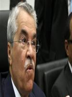 Ali Al-Naimi HD Photo Shot