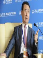 Wang Jianlin Speech