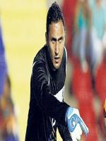 Keylor Navas in action