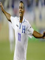Rony Martínez in FIFA World Cup 2014