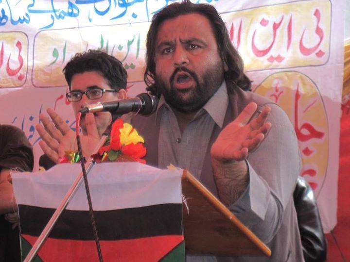 Free Baba Jan Demonstration
