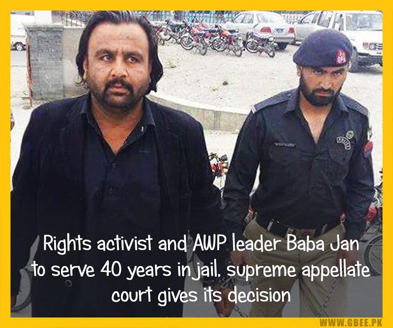 baba jan arrested picture by gb police