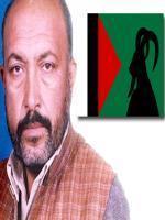 Nawaz Khan Naji wins by-election in Ghizer