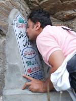 Qalander at his Fathers Tomb