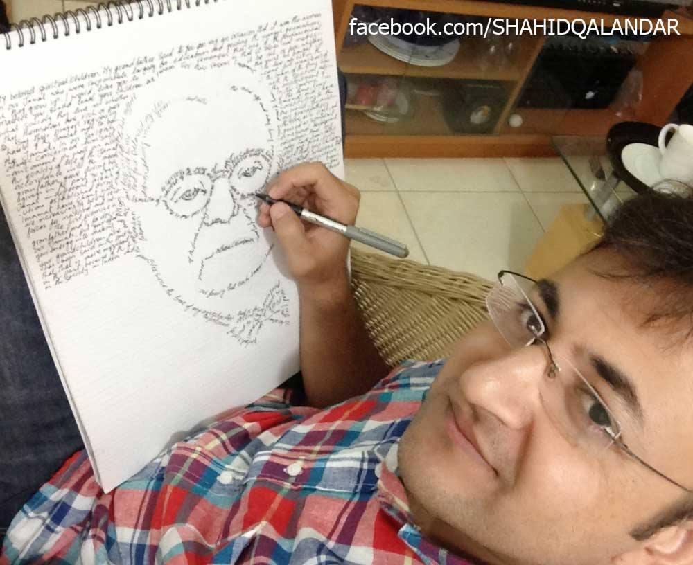 Qalander made the Drawing of Moulana Sultan Muhammad Shah