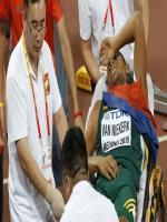 Wayde van Niekerk After Winning Rio 2016