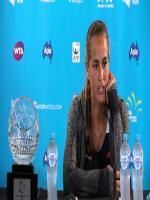 Monica Puig Press Conference