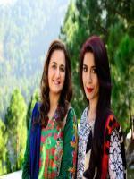 Saman Ansari With Co-Actress