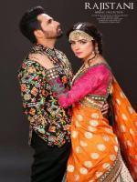 Falak Shabir ?& Mishal Laiba