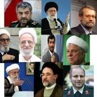 Ten most powerful people of Iran