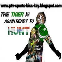Pakistan Vs India 4th Match Watch Live on PTV Sports