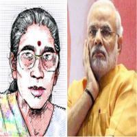 Story Behind Narendra Modi's Wife Jashodaben