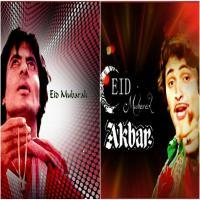 Eid Mubarak With Different Celebrities & Their Opinion at Social Media