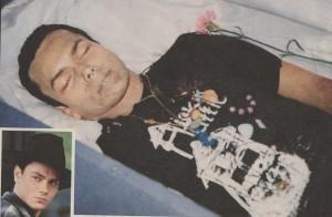 National enquirer celebrity death photos