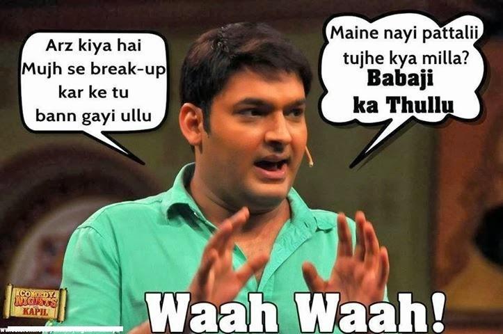 Kapil best funny Poetry
