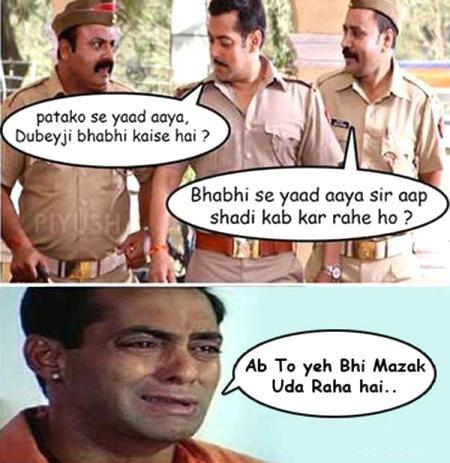 Old and New Salman Khan Acting Veru Funny