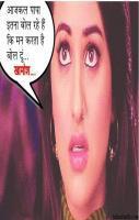 Sonakshi Funny Meme